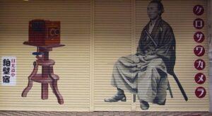 Pubblicità saracinesca negozio Graffiart